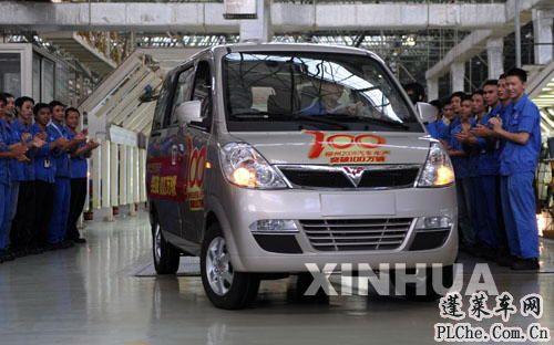 2009年柳州第100万辆汽车下线
