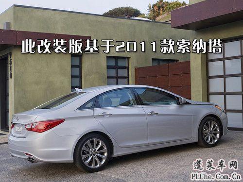 北京现代 SONATA领翔NFC